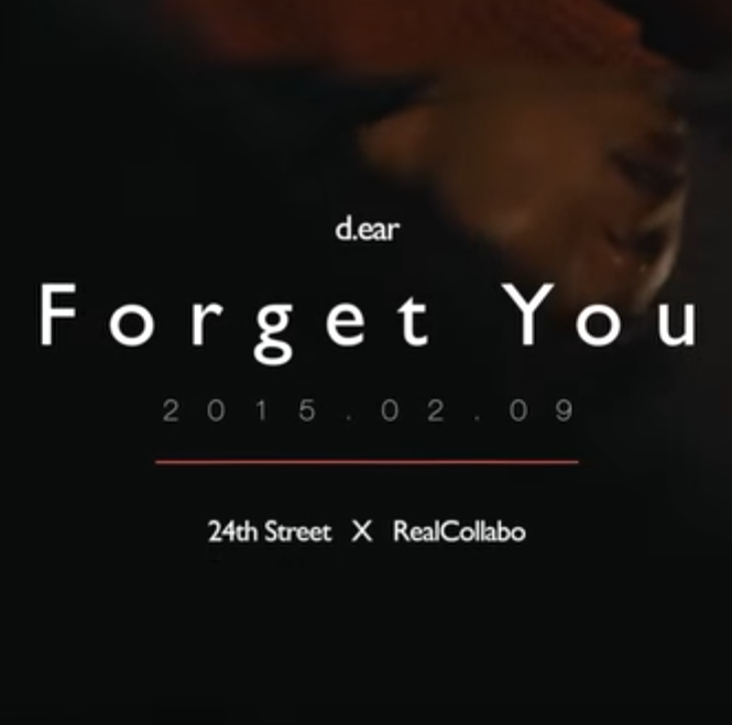 Forget You 앨범