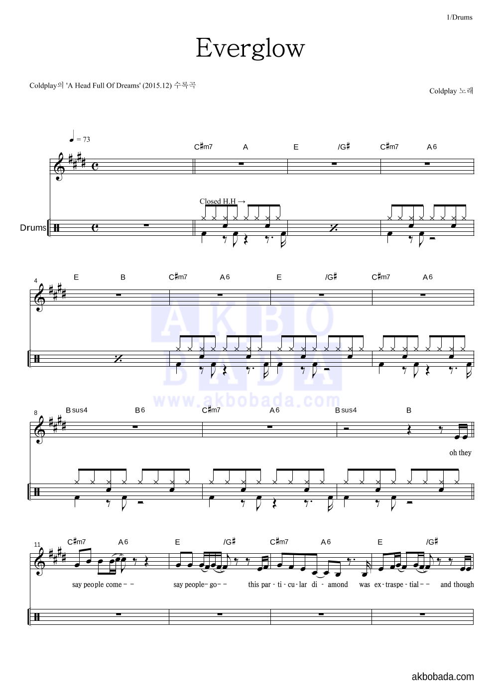 Coldplay - Everglow 드럼 악보