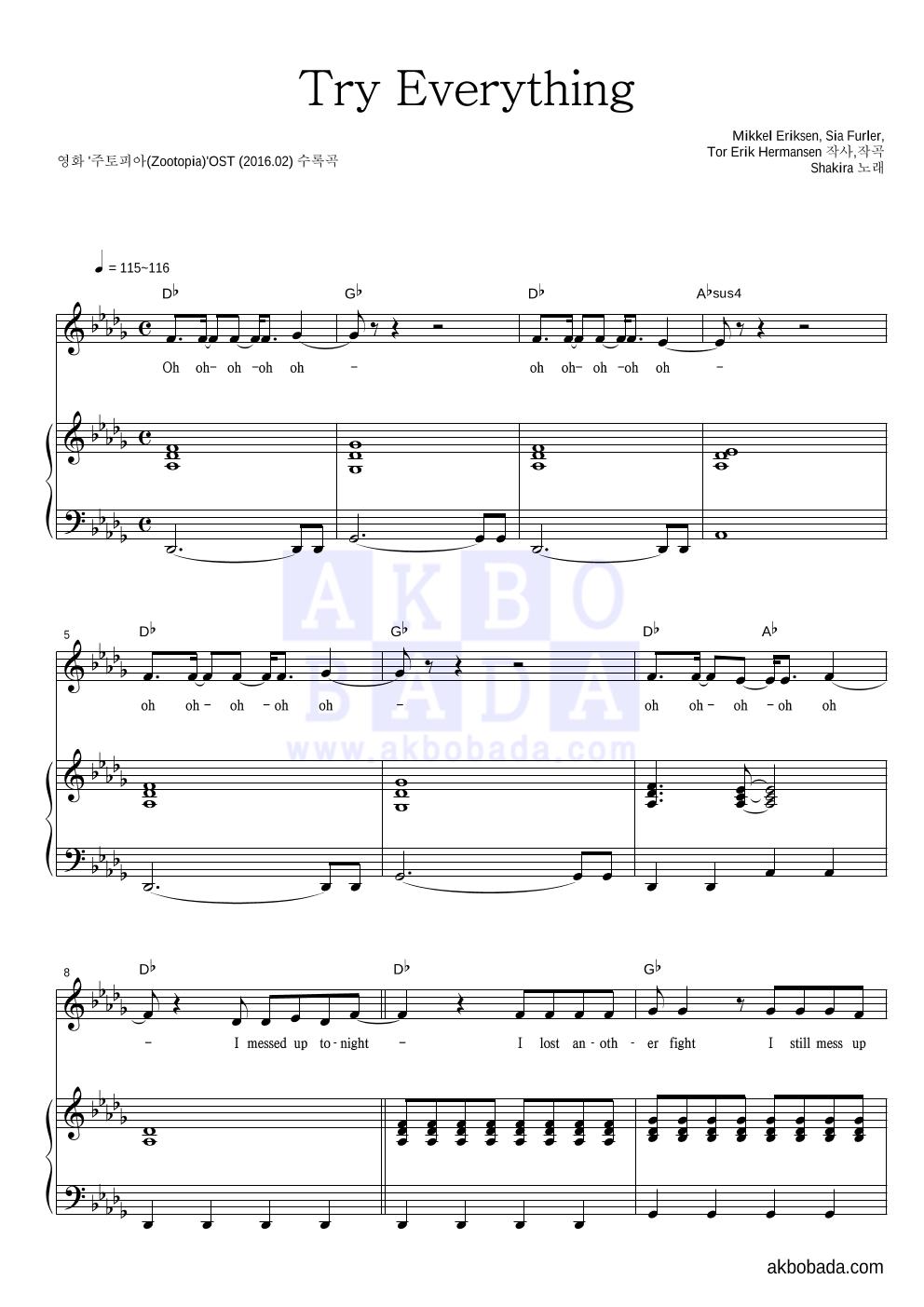 Shakira - Try Everything 피아노 3단 악보