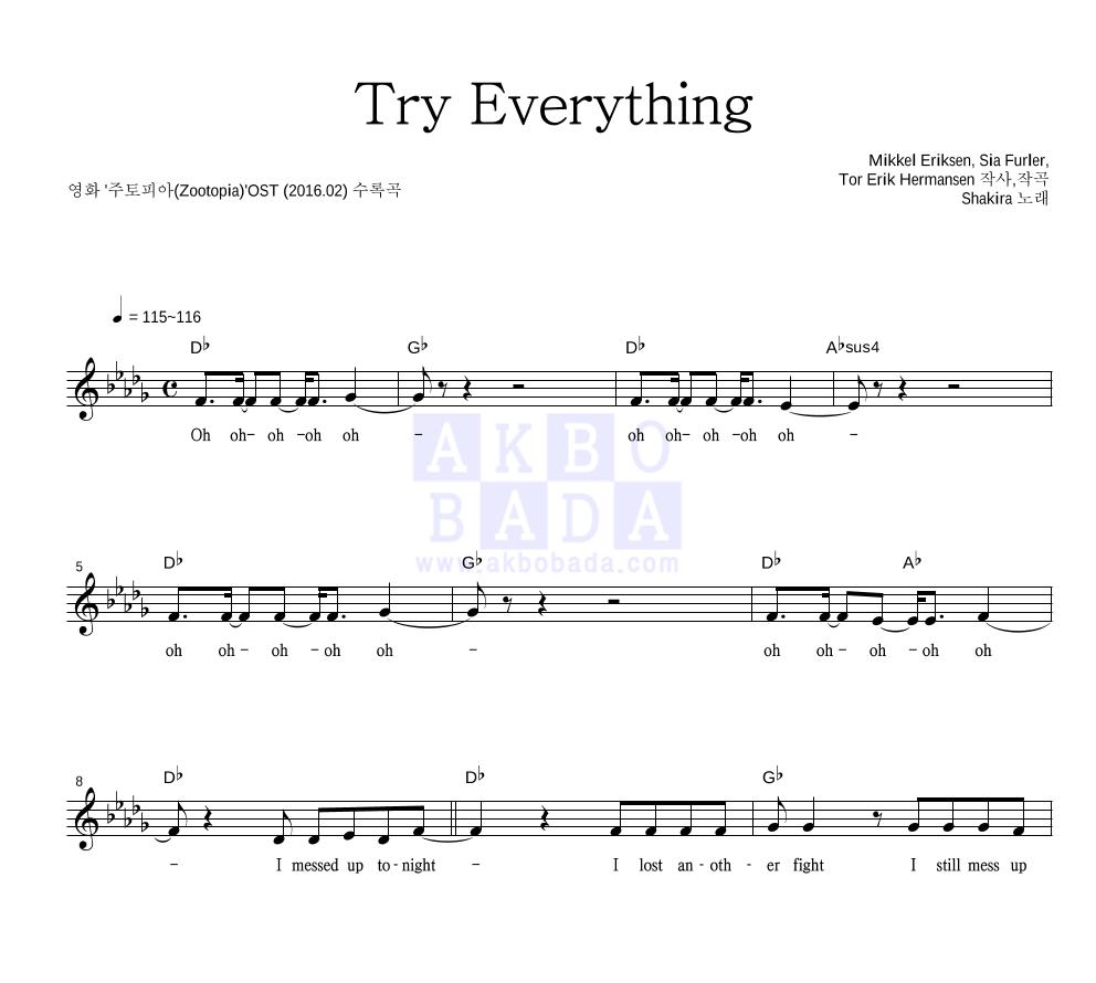 Shakira - Try Everything 멜로디 악보