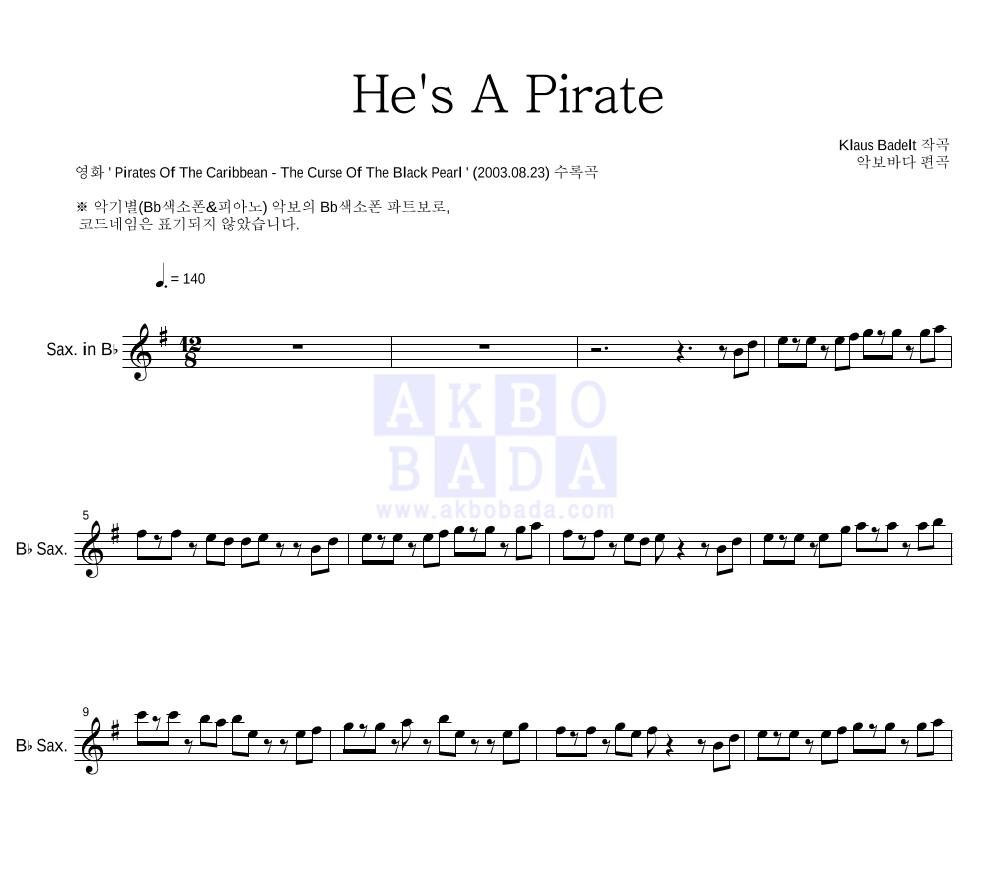 캐리비안의 해적 OST - He's A Pirate  악보