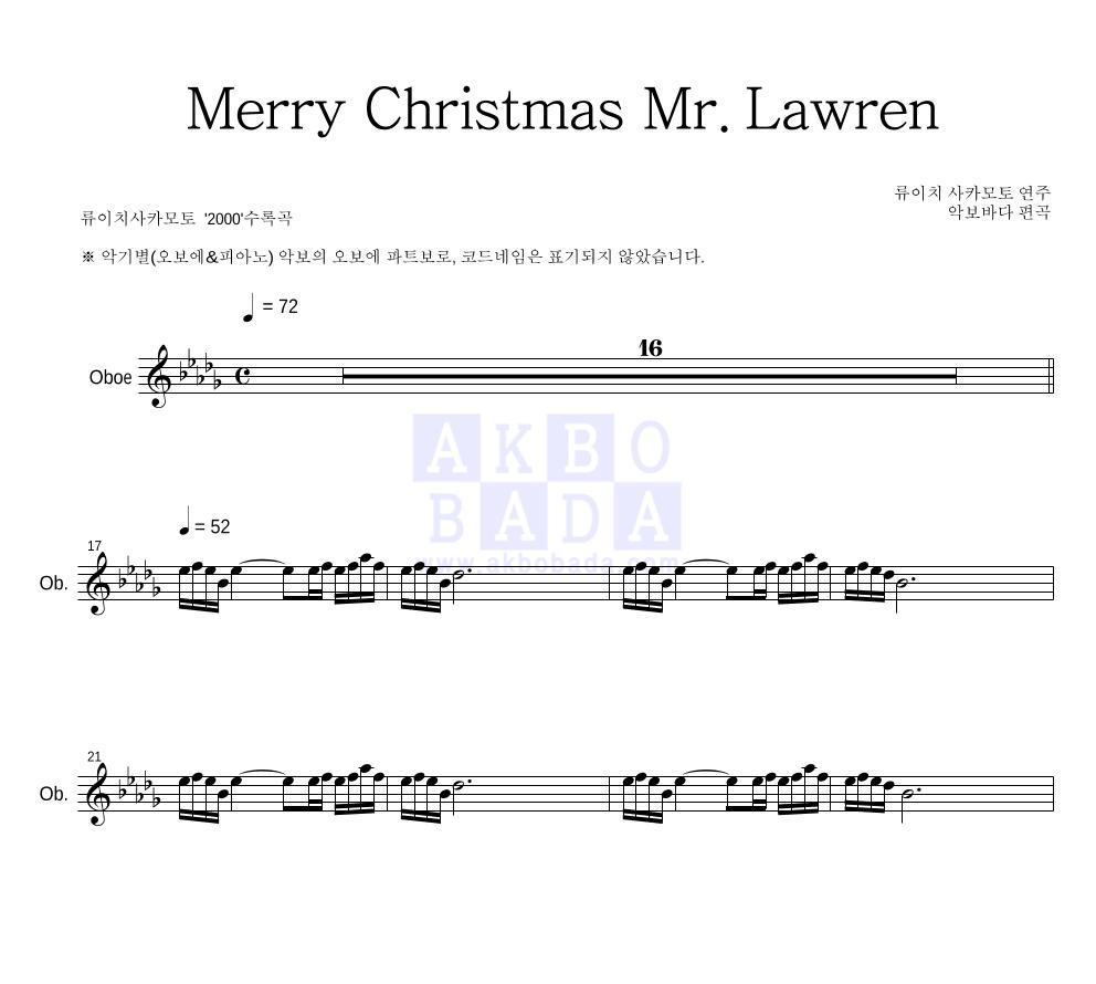 Ryuichi Sakamoto - Merry Christmas, Mr. Lawrence  악보