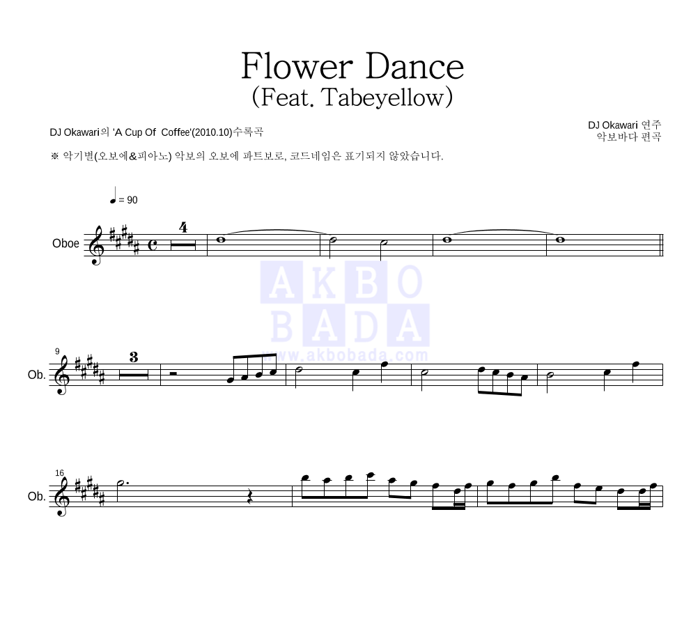DJ Okawari - Flower Dance (Feat. Tabeyellow)  악보