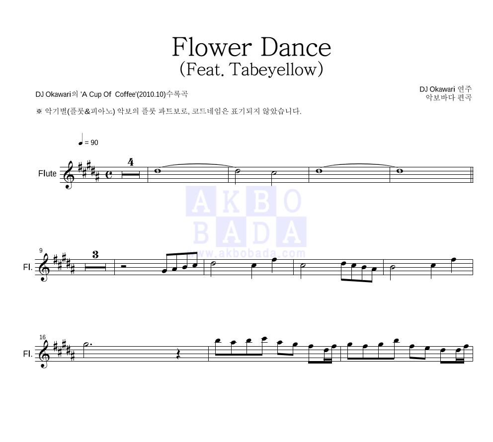 DJ Okawari - Flower Dance (Feat. Tabeyellow) 플룻 파트보 악보