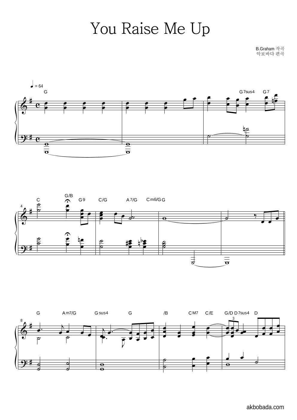 Westlife - You Raise Me Up 피아노 마스터 악보