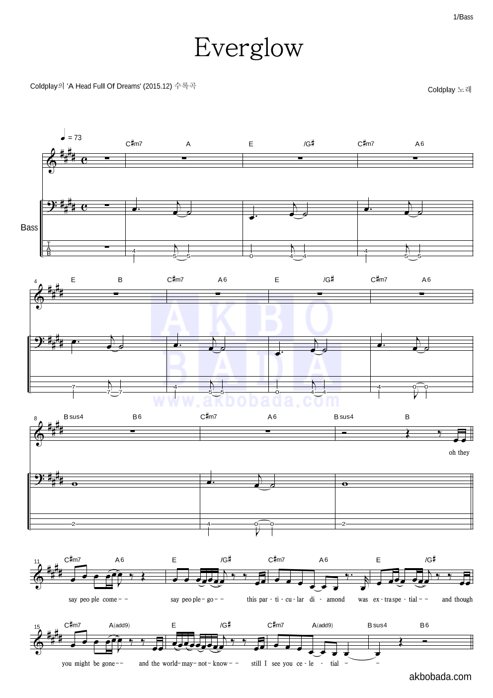 Coldplay - Everglow 베이스 악보