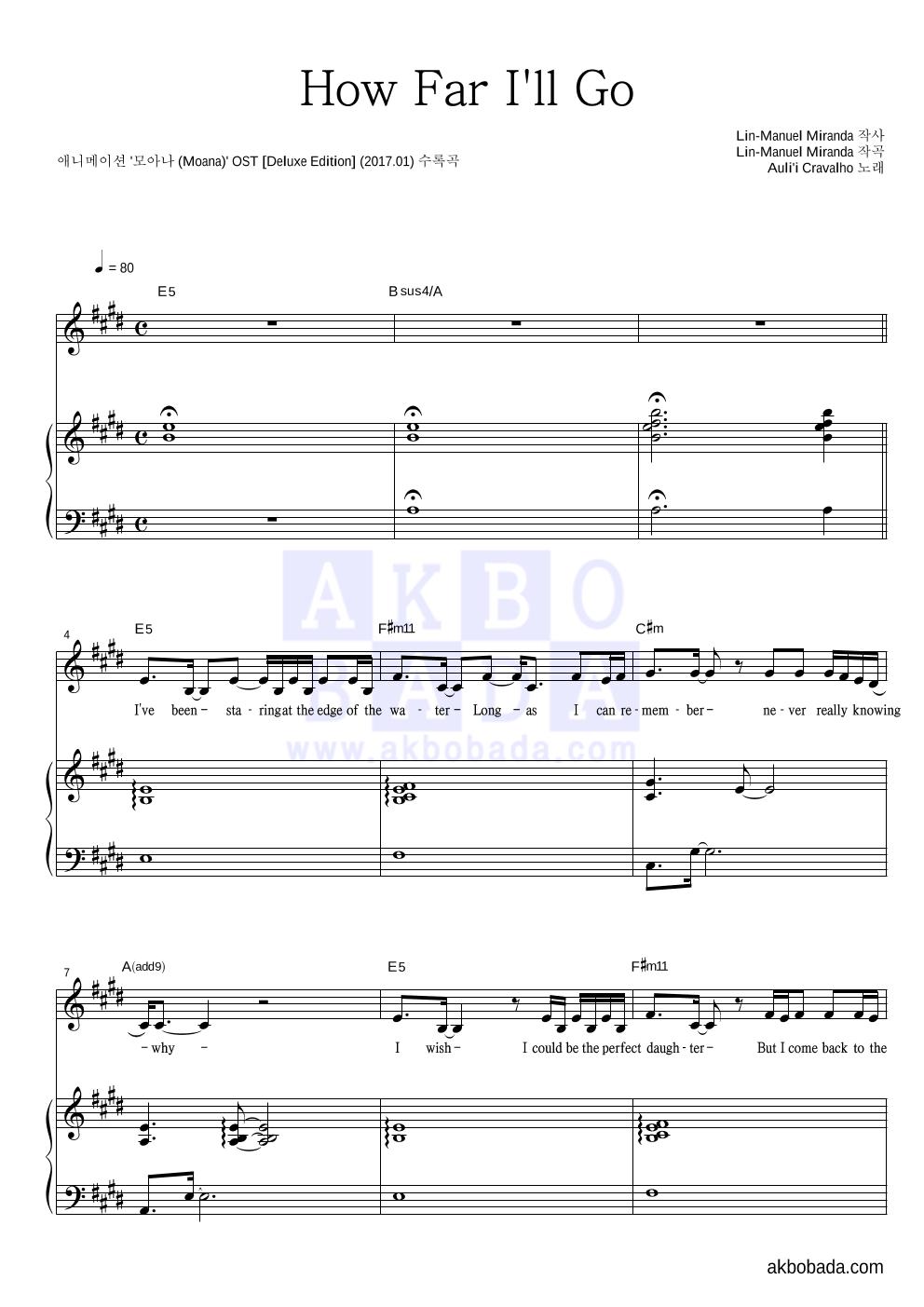 Auli'i Cravalho - How Far I'll Go 피아노 3단 악보