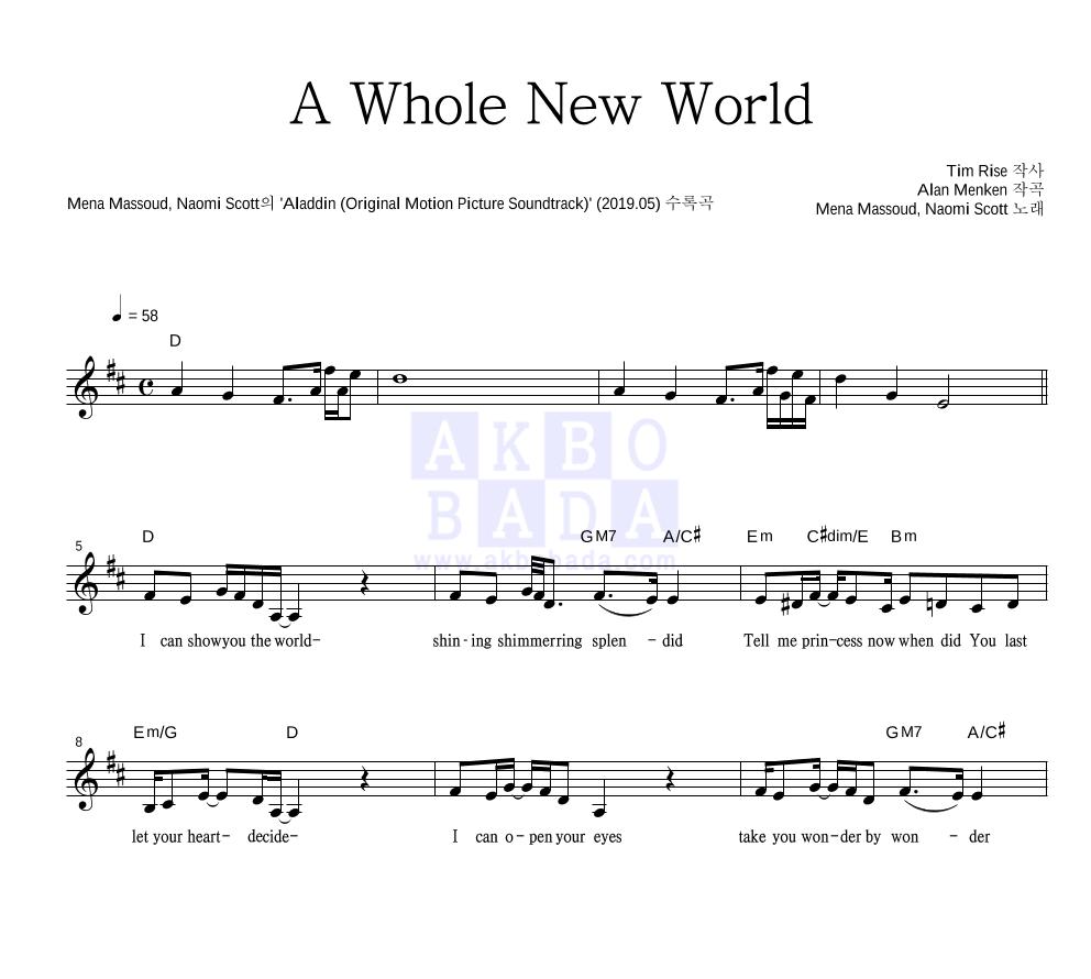 Mena Massoud, Naomi Scott - A Whole New World 멜로디 악보