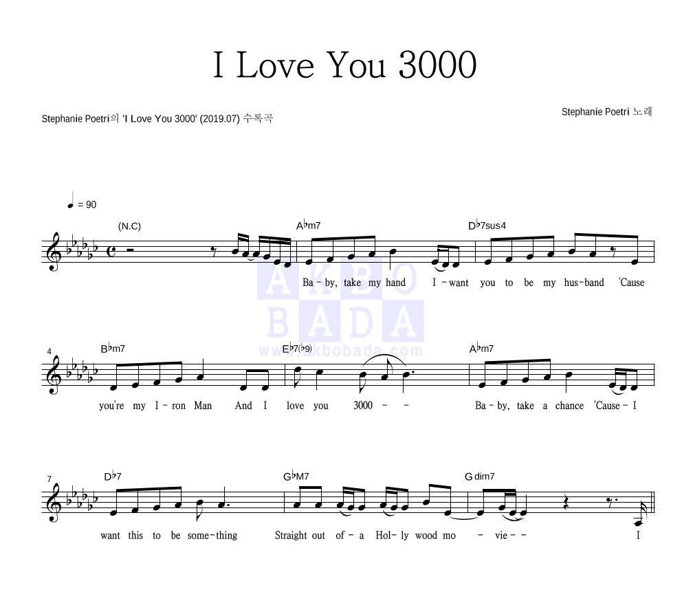 Stephanie Poetri - I Love You 3000  악보