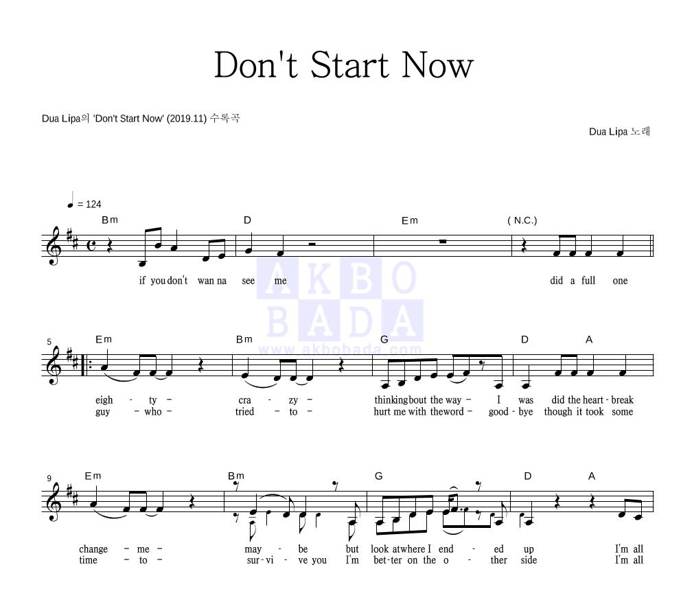 Dua Lipa - Don't Start Now  악보