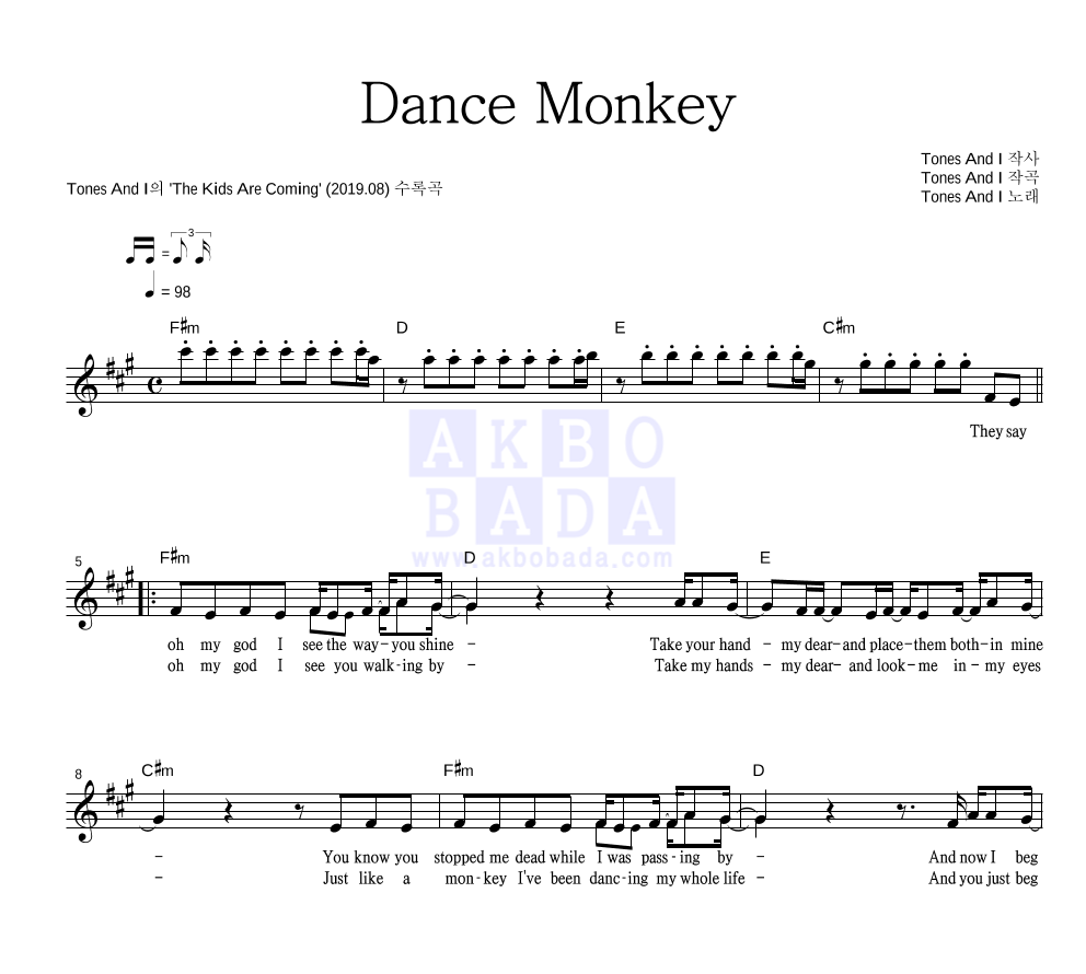 Tones And I - Dance Monkey  악보