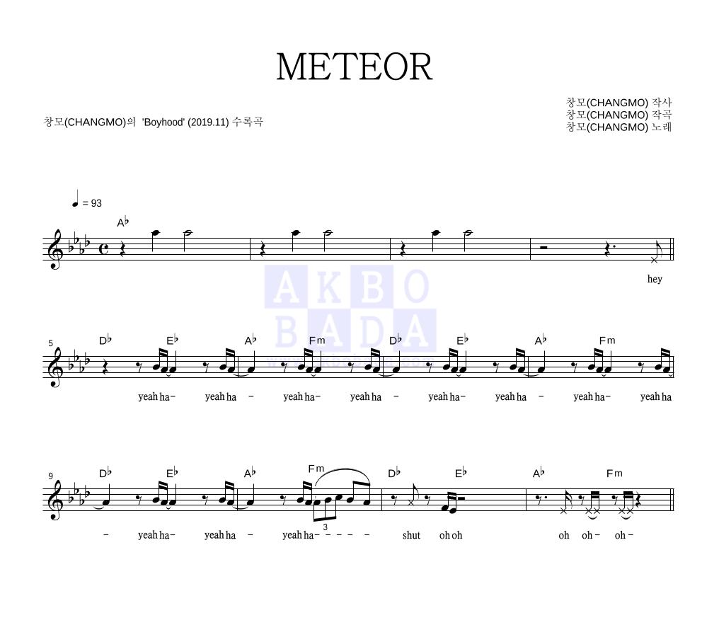 창모 - METEOR 멜로디 악보