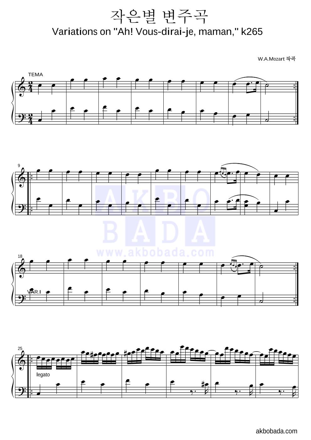 모차르트 - 작은별 변주곡 피아노 2단 악보