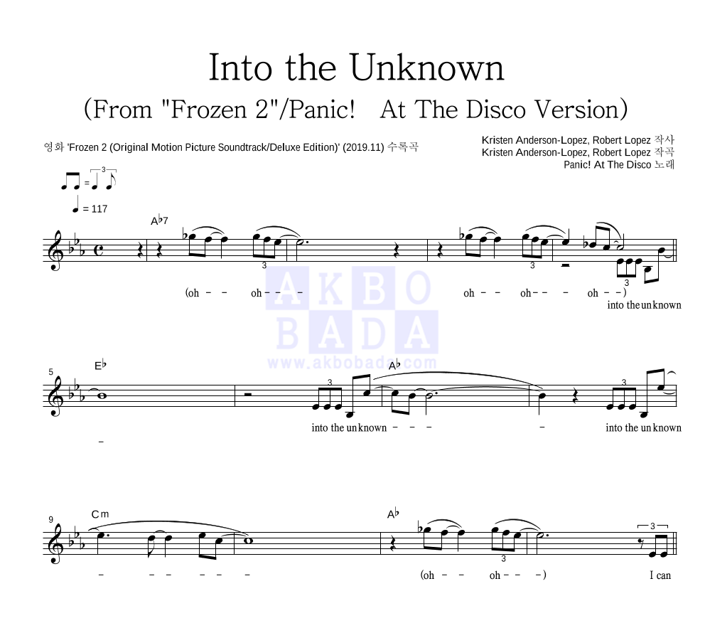 Panic! At The Disco - Into the Unknown  악보