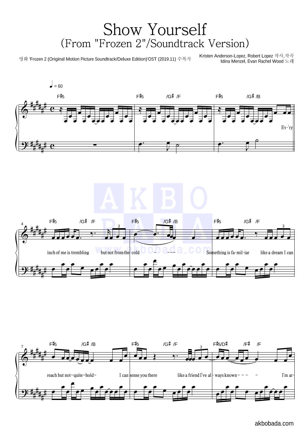 Idina Menzel, Evan Rachel Wood - Show Yourself 피아노 2단 악보