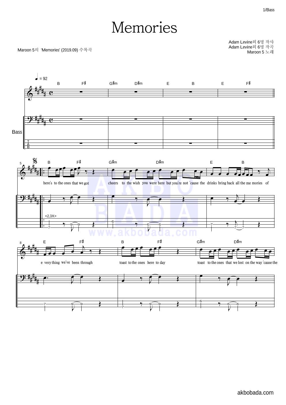 Maroon5 - Memories 베이스 악보