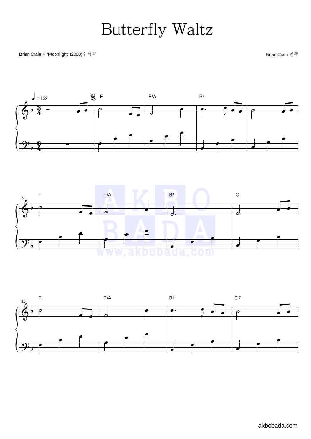Brian Crain - Butterfly Waltz 피아노 2단 악보