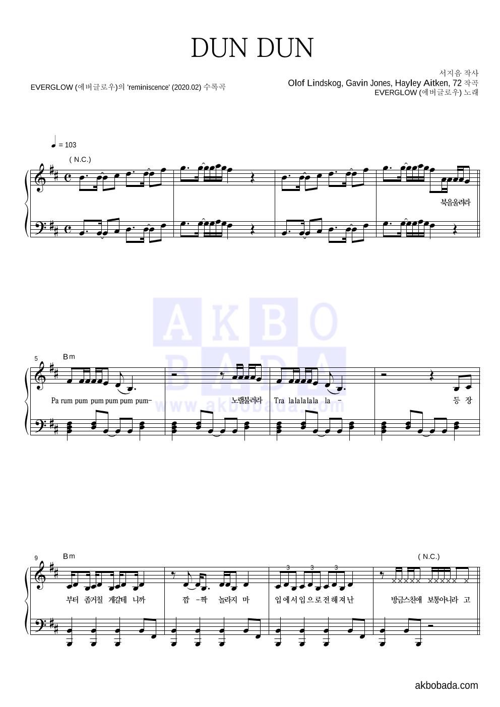 에버글로우(EVERGLOW) - DUN DUN  악보