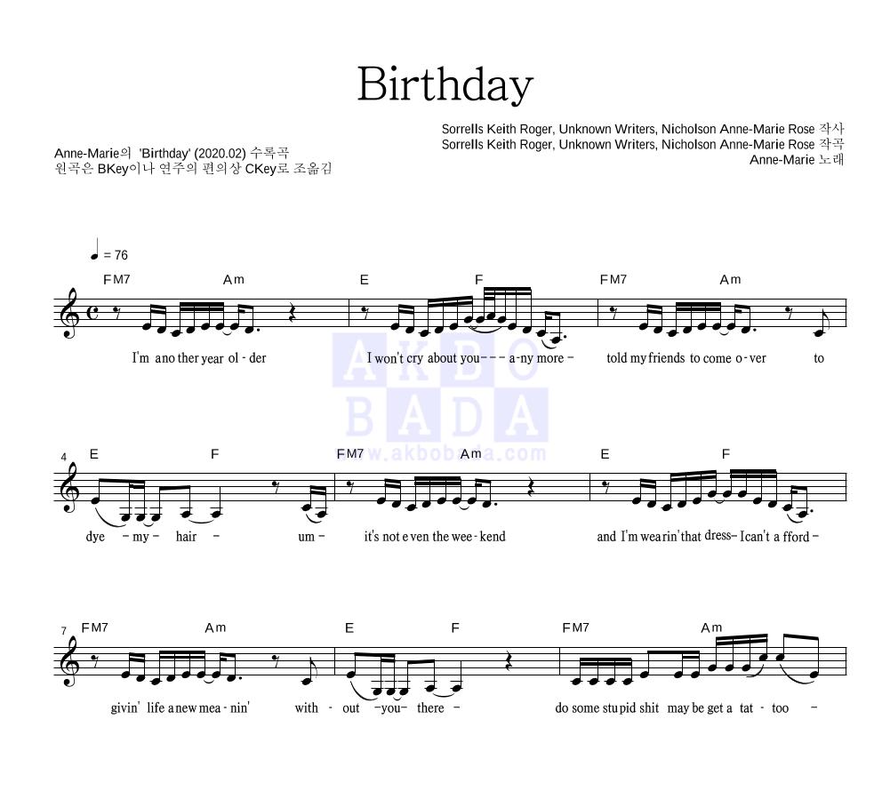 Anne-Marie - Birthday  악보