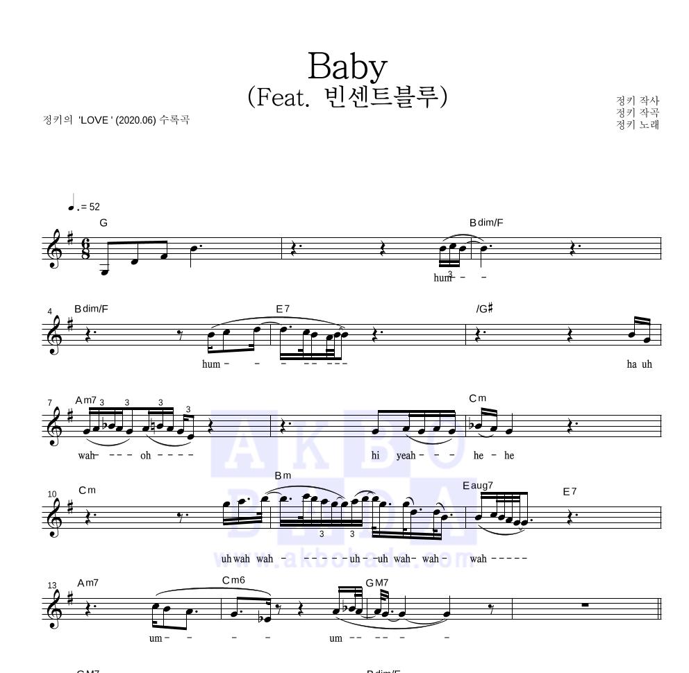 정키 - Baby (Feat. 빈센트블루)  악보