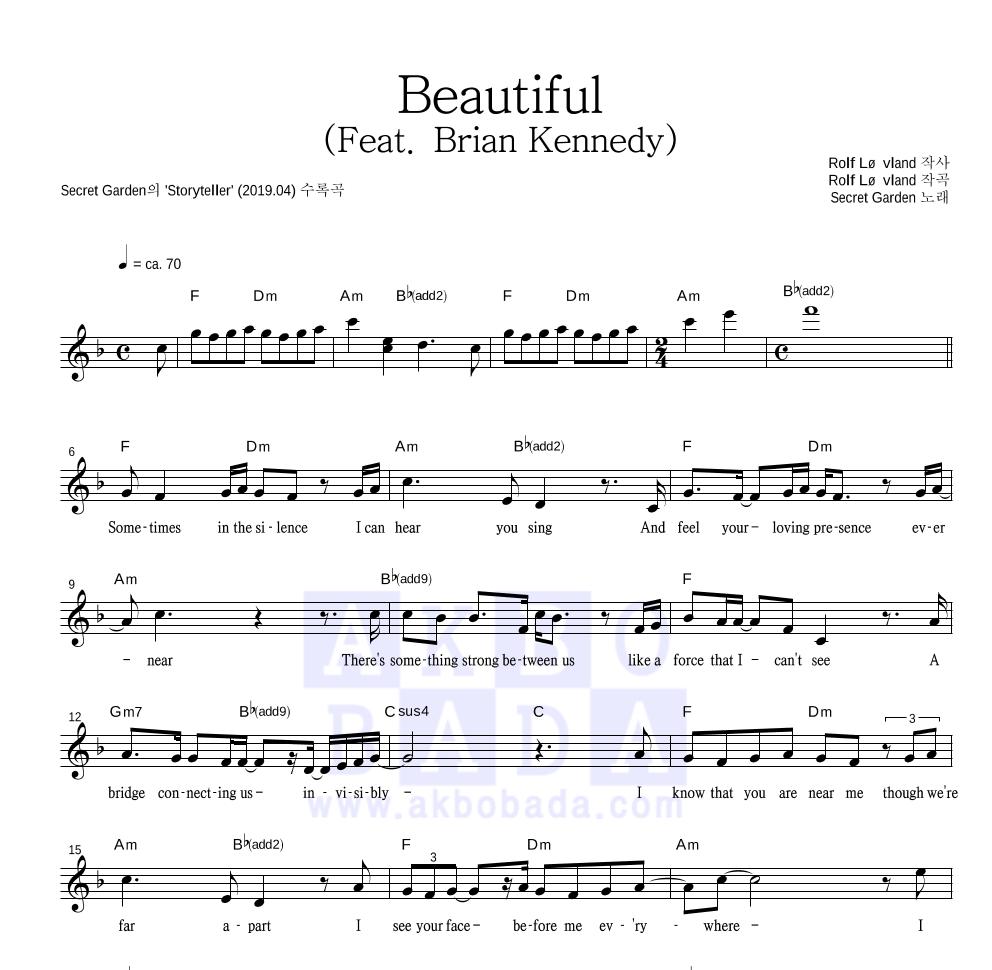 Secret Garden - Beautiful (Feat. Brian Kennedy)  악보