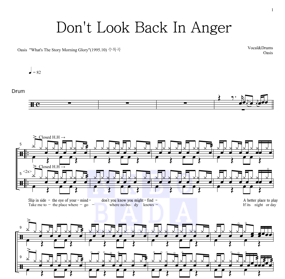 Oasis - Don't Look Back In Anger 드럼 1단 악보