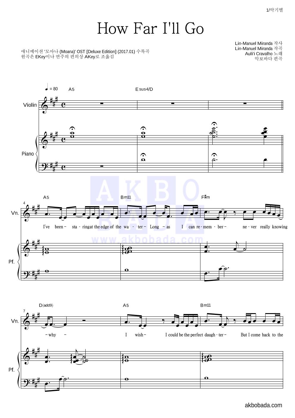 Auli'i Cravalho - How Far I'll Go 바이올린&피아노 악보