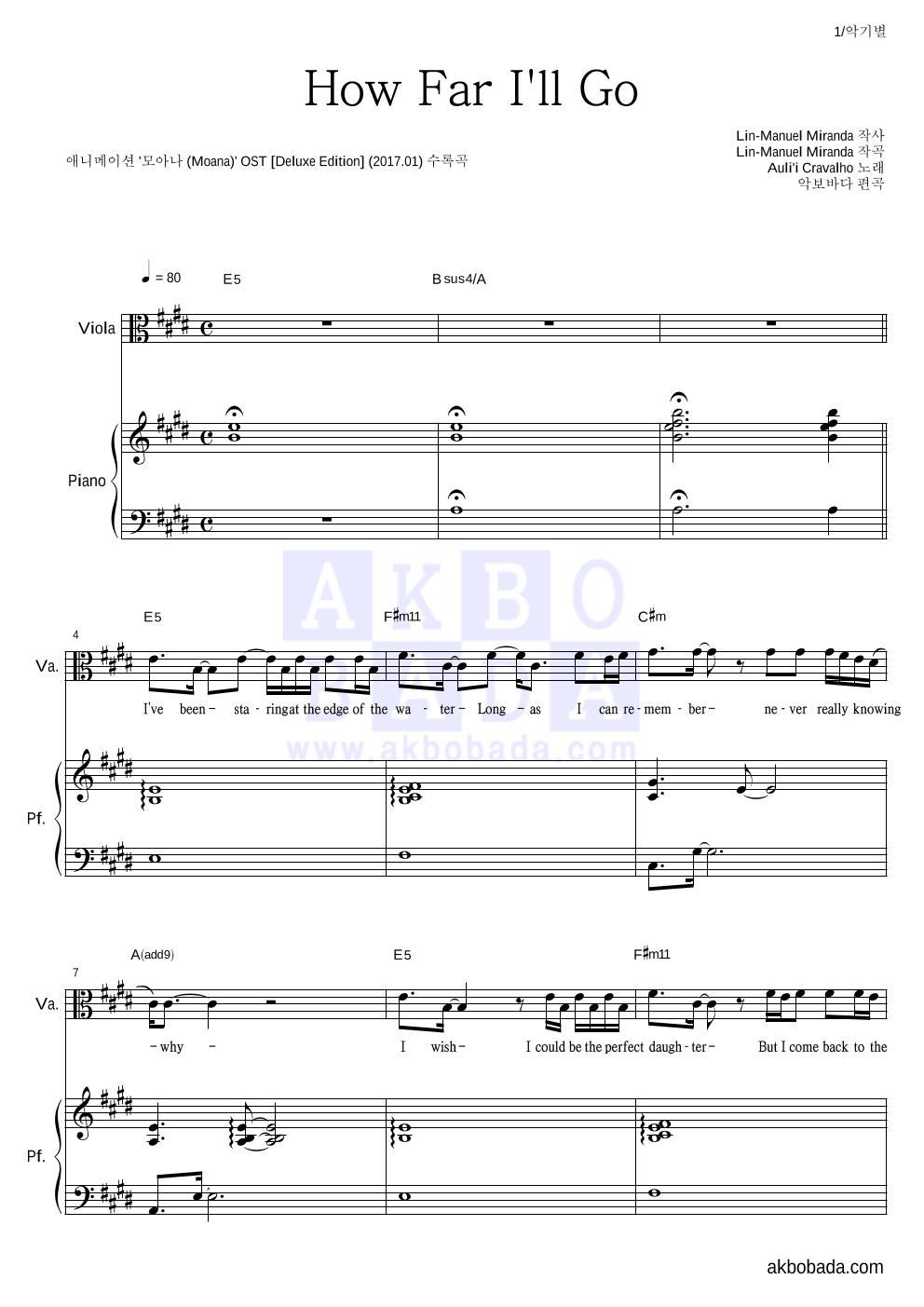 Auli'i Cravalho - How Far I'll Go 비올라&피아노 악보