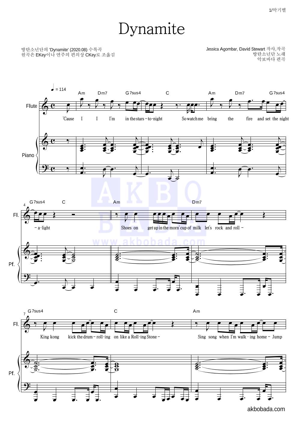 플룻&피아노 악보