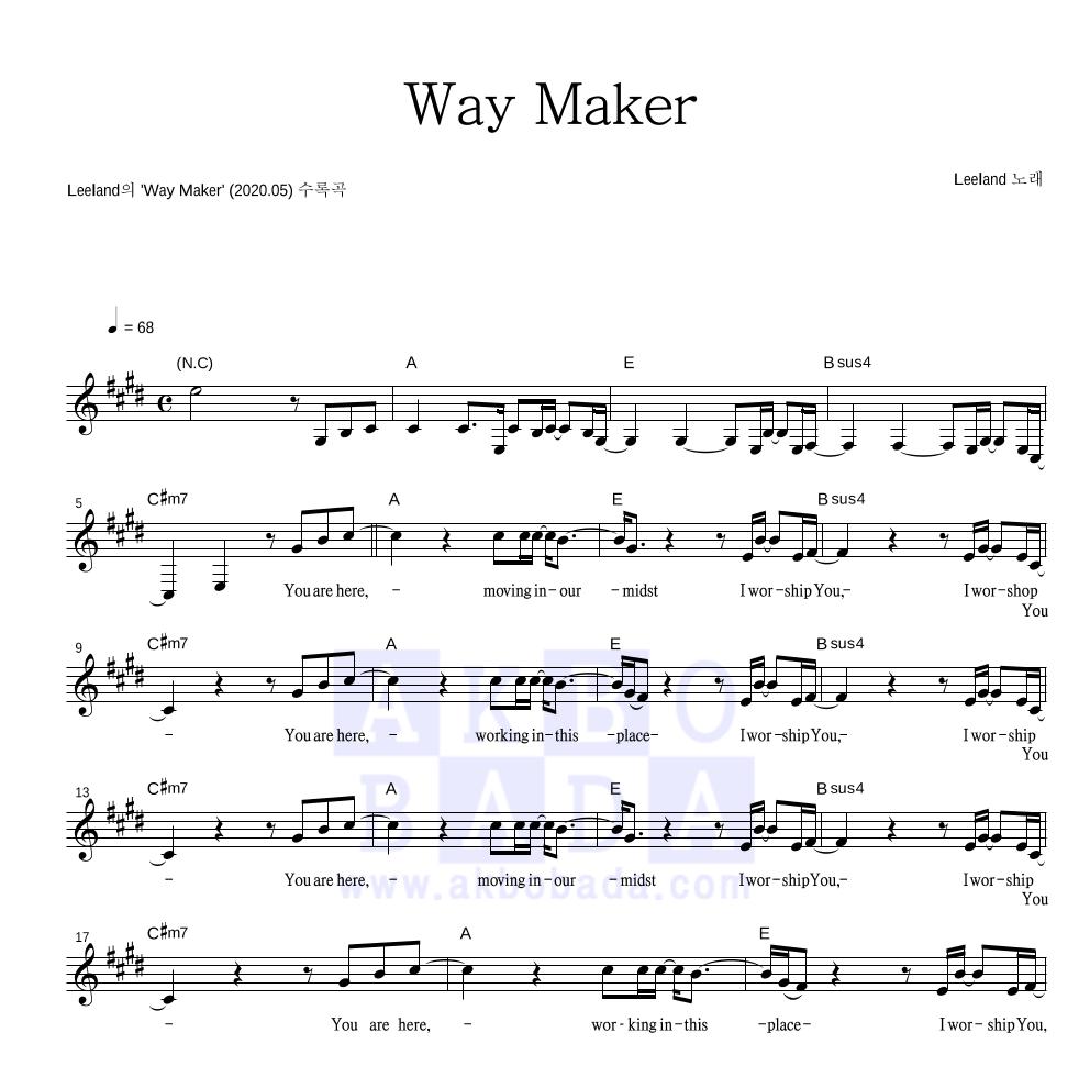 LeeLand - Way Maker  악보