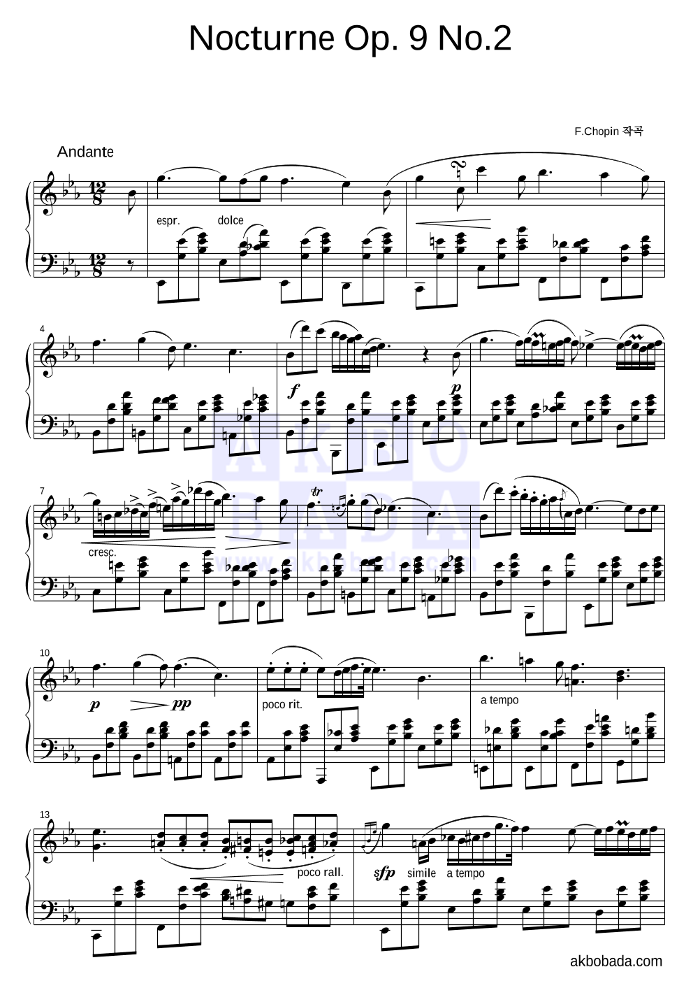 쇼팽 - Nocturne No.2 In E Flat Major Op.9-2 (야상곡 2번 내림 마장조) 피아노 2단 악보