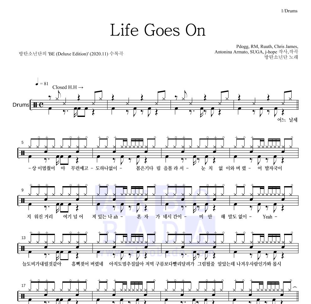 방탄소년단 - Life Goes On 드럼 1단 악보