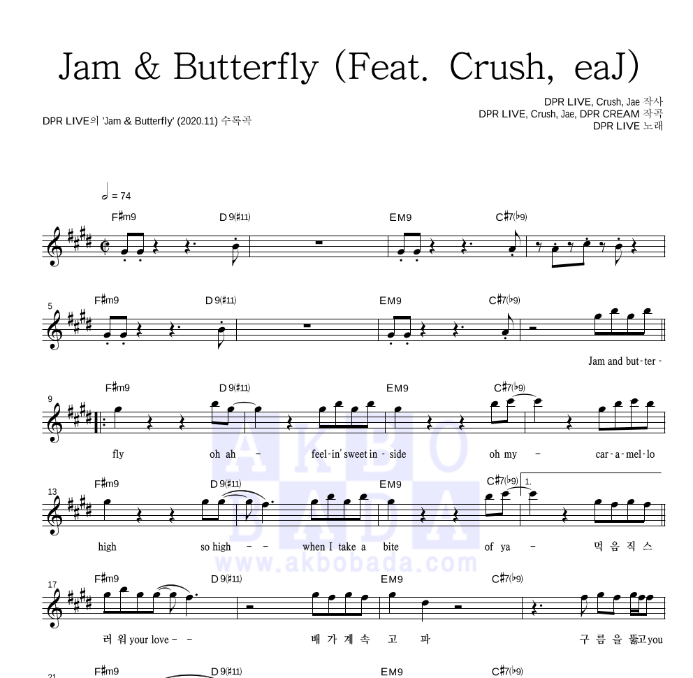 DPR LIVE    - Jam & Butterfly (Feat. Crush, eaJ) 멜로디 악보