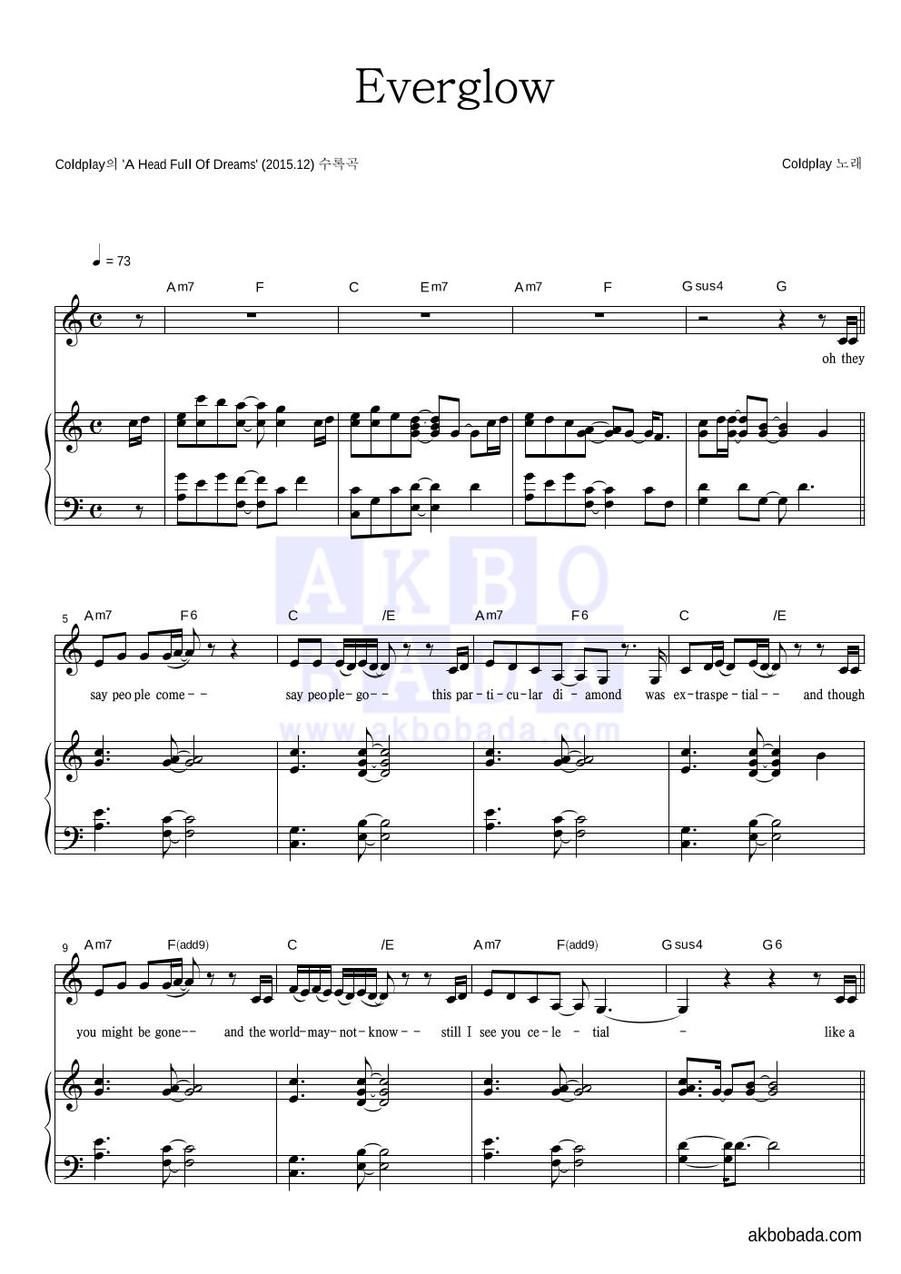 Coldplay - Everglow 멜로디 + 셀피 악보