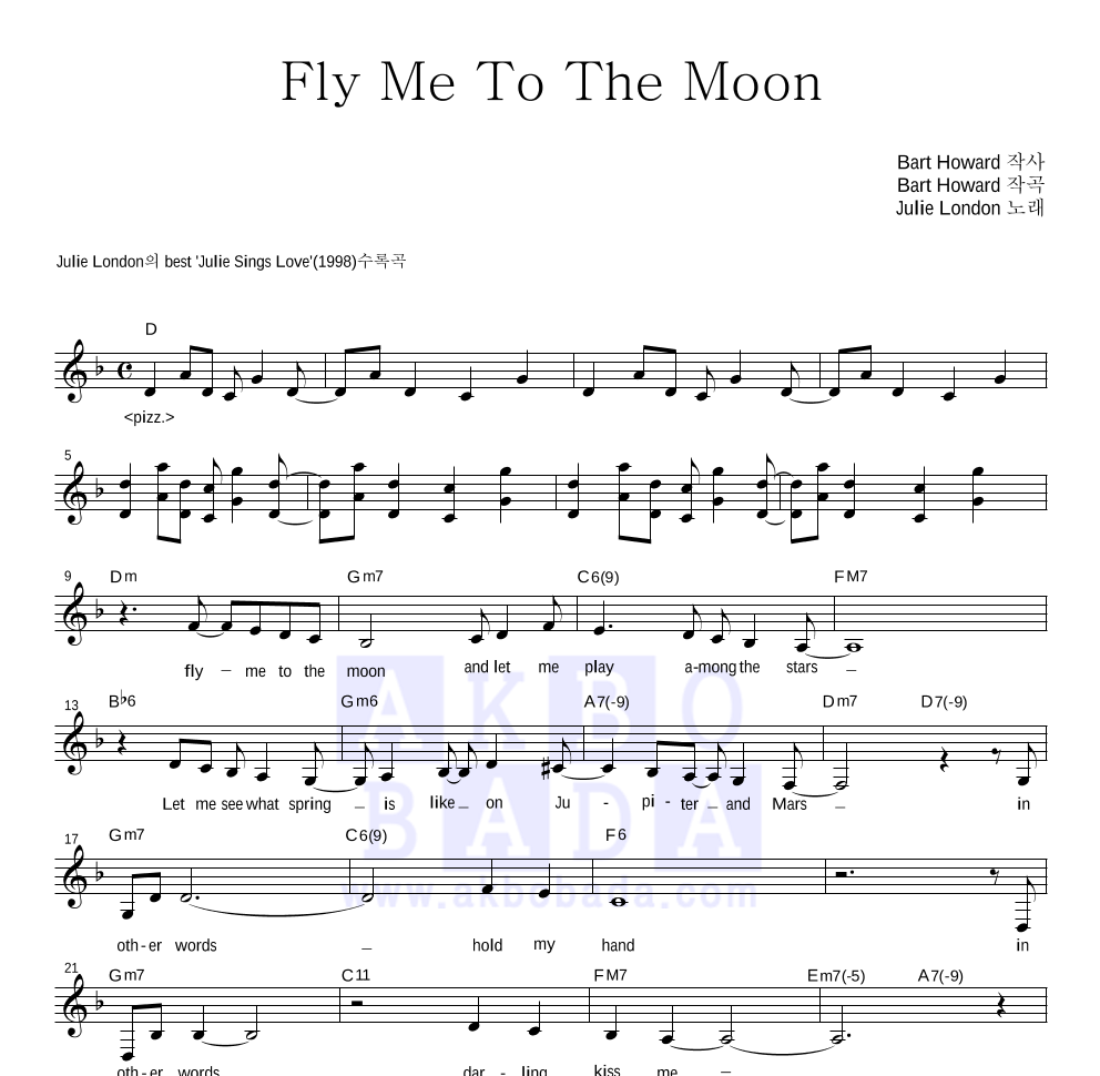 Julie London - Fly Me To The Moon 멜로디 악보