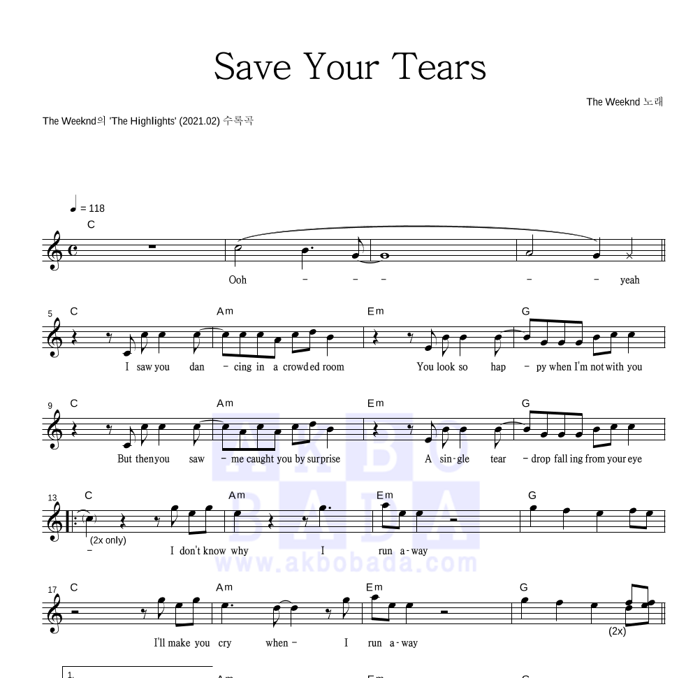 The Weeknd - Save Your Tears 멜로디 악보