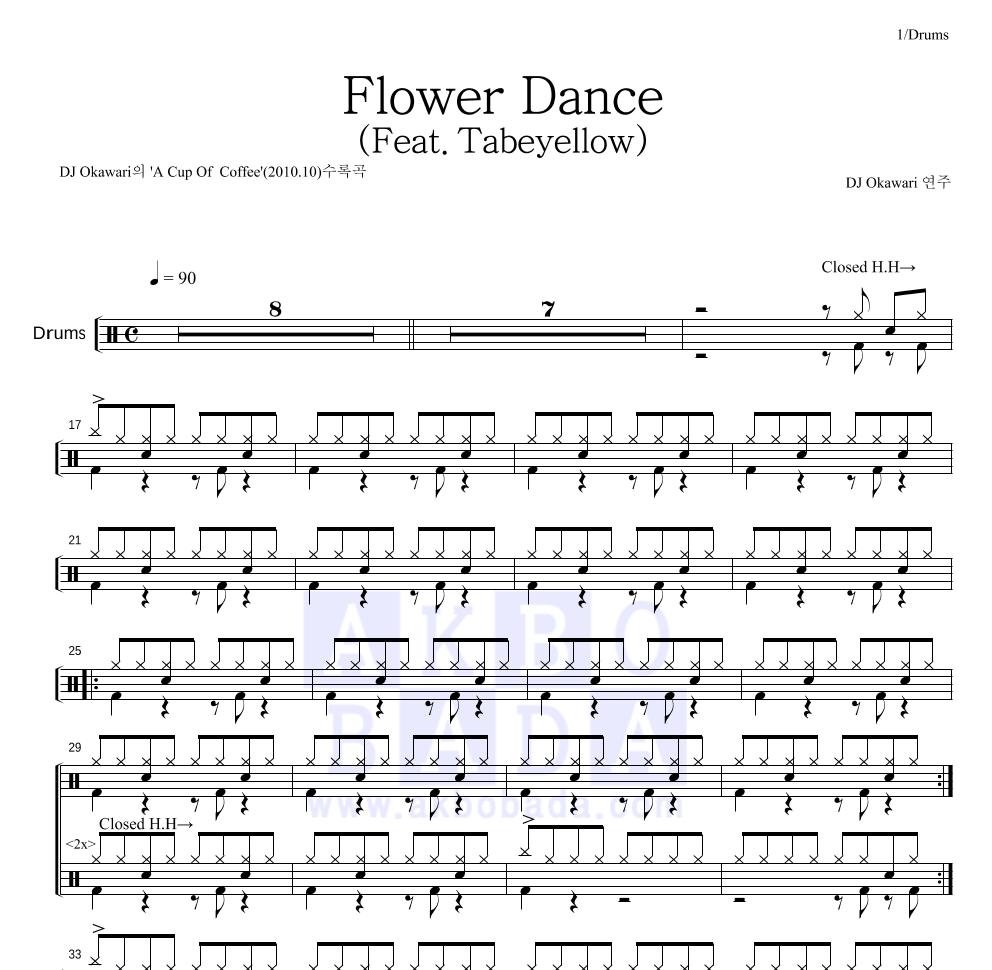 DJ Okawari - Flower Dance (Feat. Tabeyellow) 드럼 1단 악보