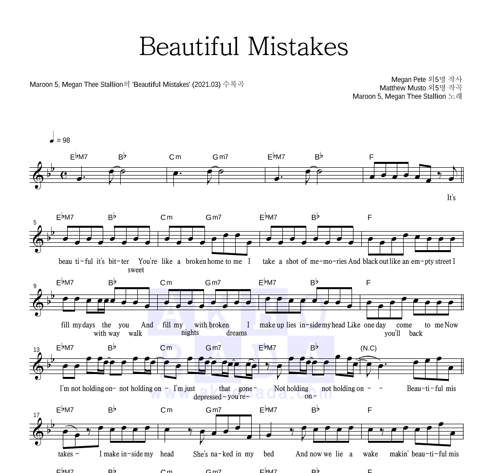 Maroon5,Megan Thee Stallion - Beautiful Mistakes 멜로디 악보