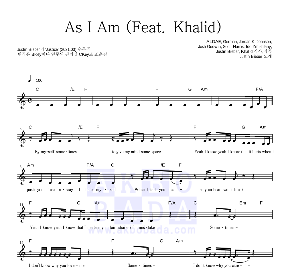 Justin Bieber - As I Am (Feat. Khalid) 멜로디 악보