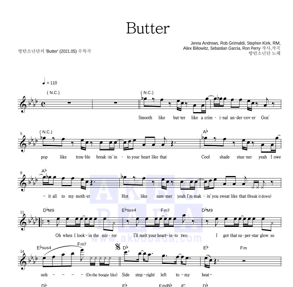 방탄소년단 - Butter 멜로디 악보
