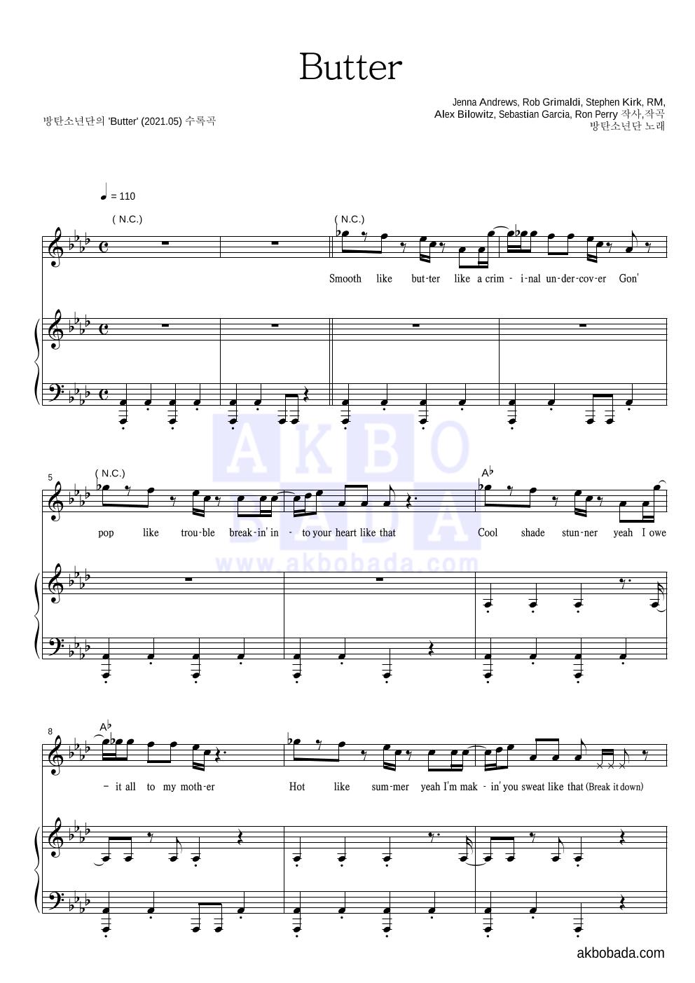 방탄소년단 - Butter 피아노 3단 악보