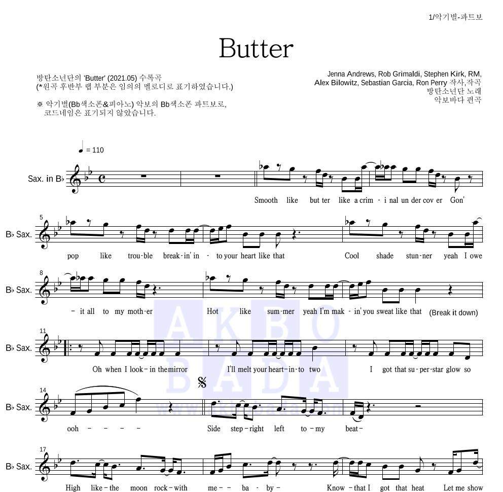 방탄소년단 - Butter Bb색소폰 파트보 악보
