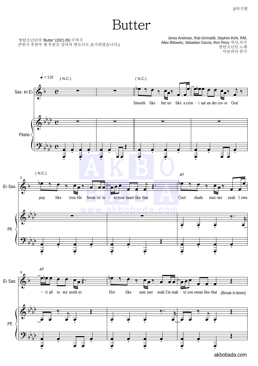 방탄소년단 - Butter Eb색소폰&피아노 악보