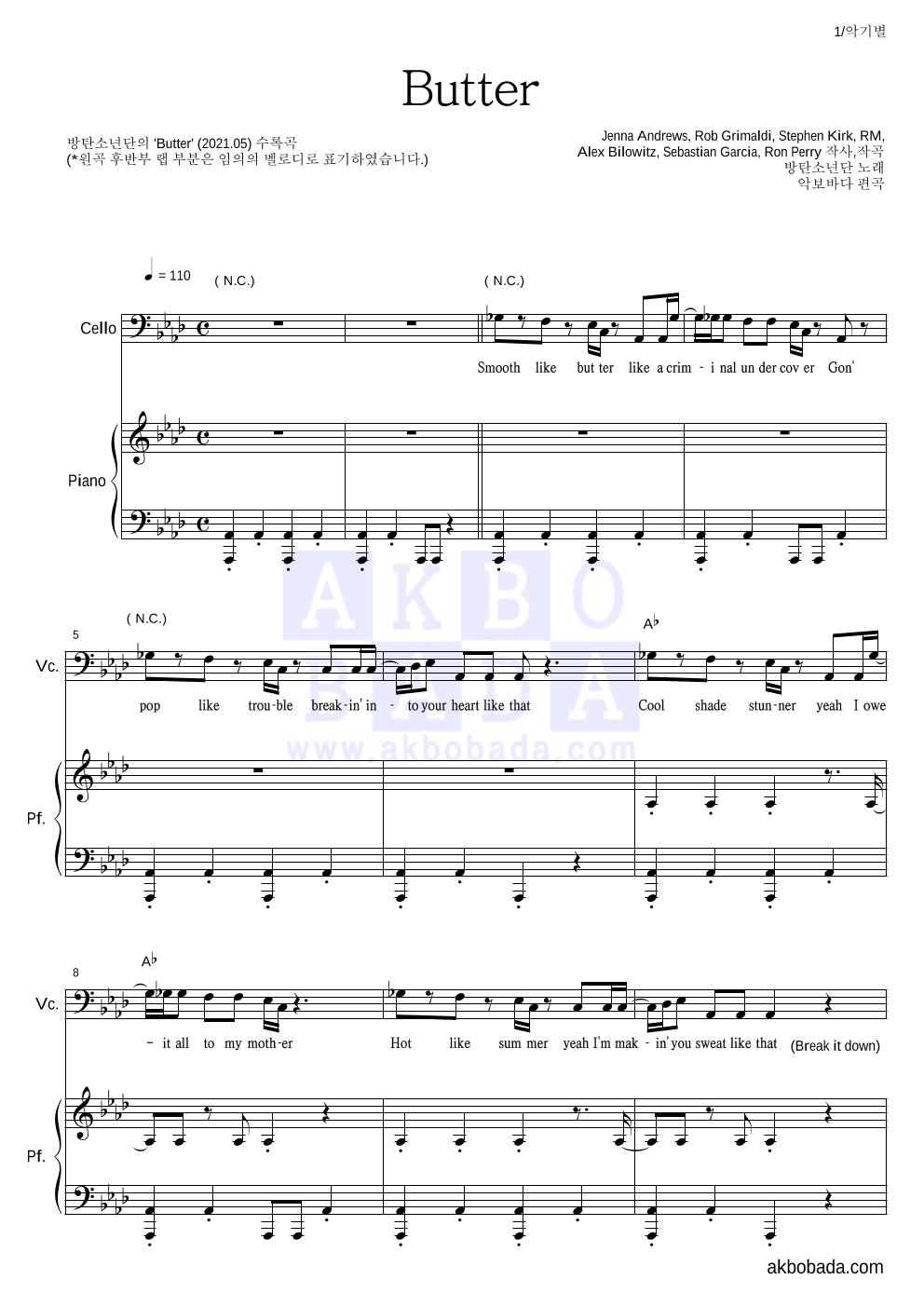 방탄소년단 - Butter 첼로&피아노 악보