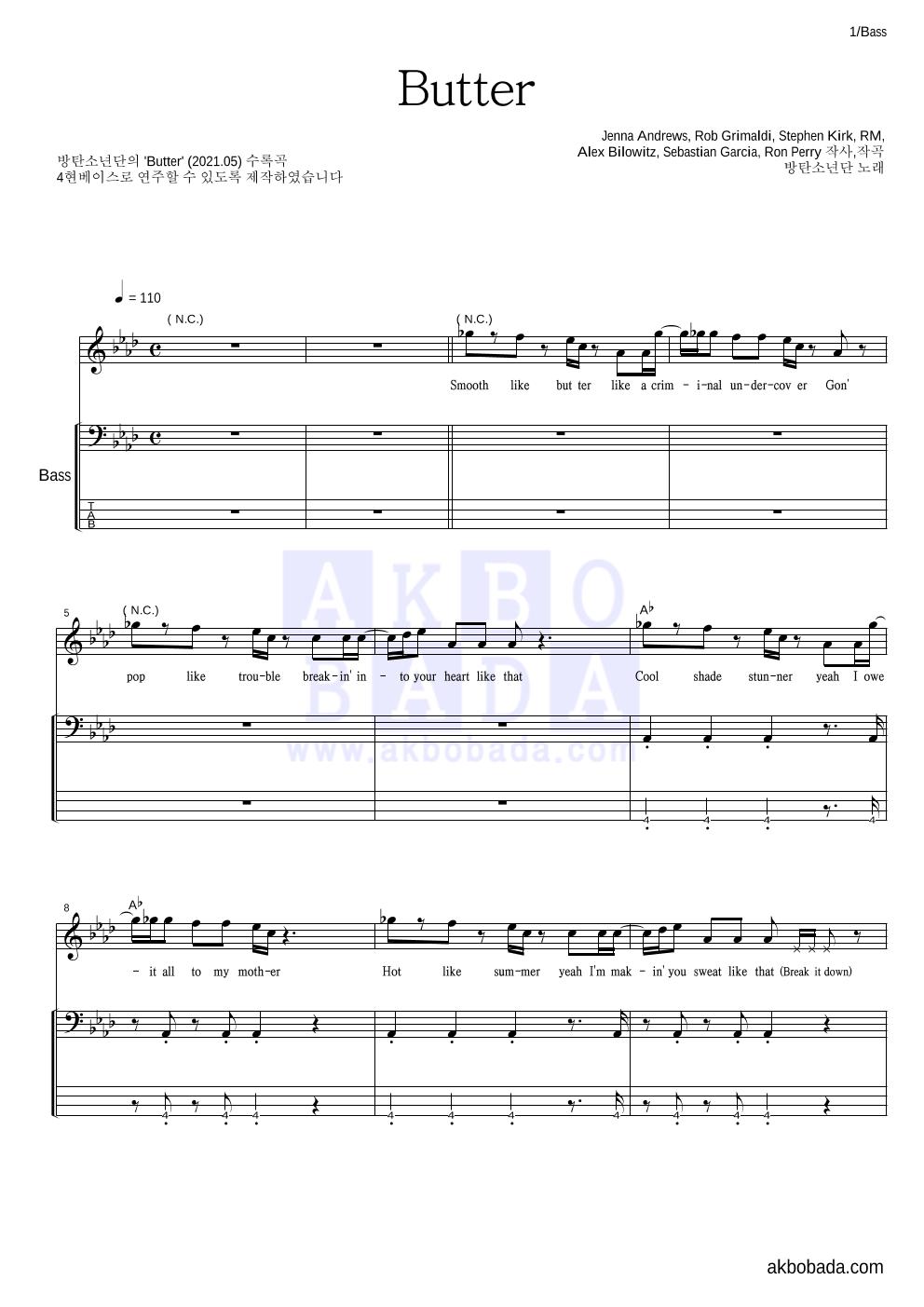 방탄소년단 - Butter 베이스 악보