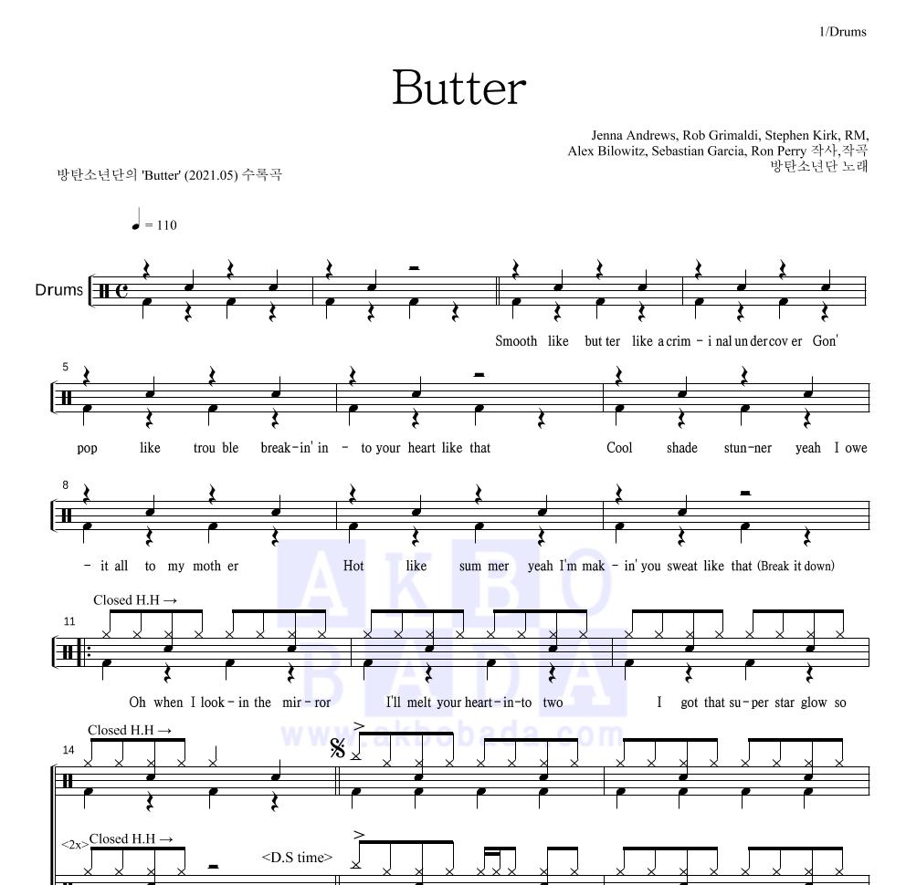 방탄소년단 - Butter 드럼 1단 악보