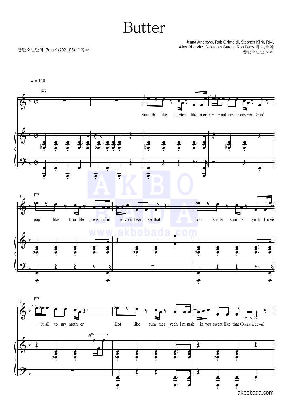 방탄소년단 - Butter 멜로디 + 셀피 악보