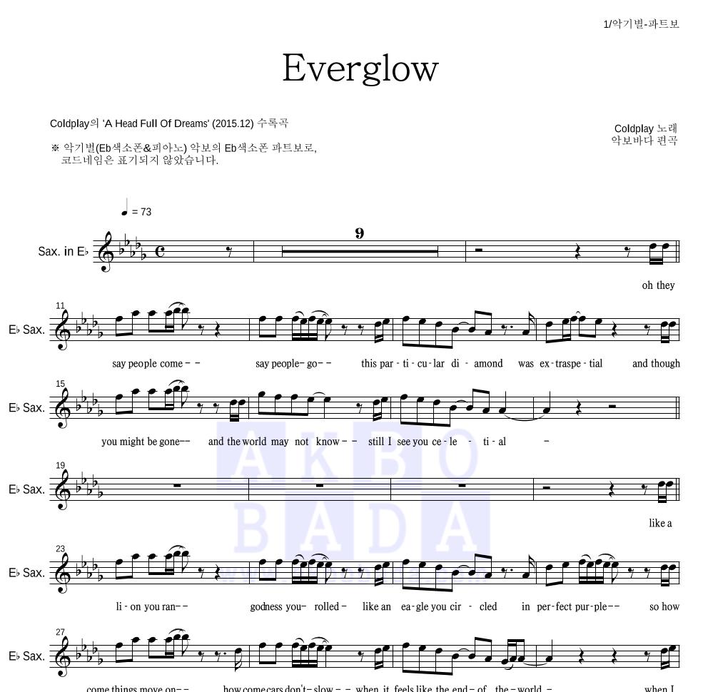 Coldplay - Everglow Eb색소폰 파트보 악보