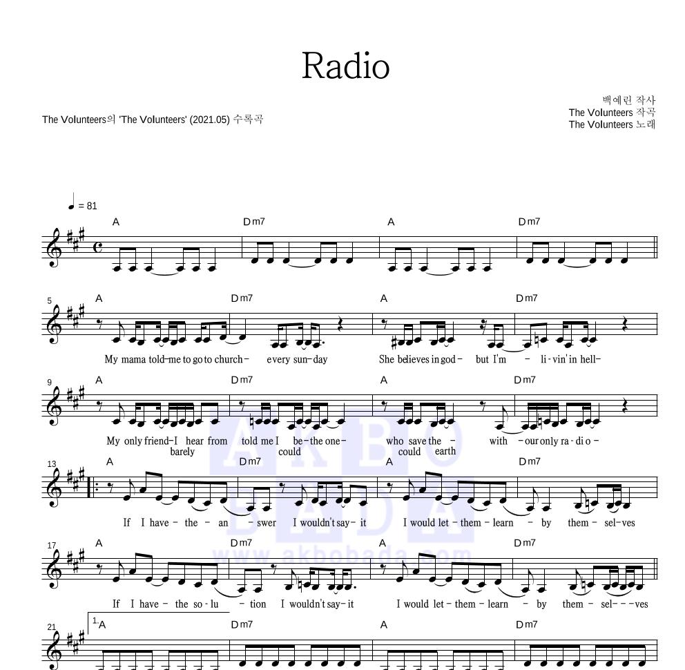 The Volunteers - Radio 멜로디 악보