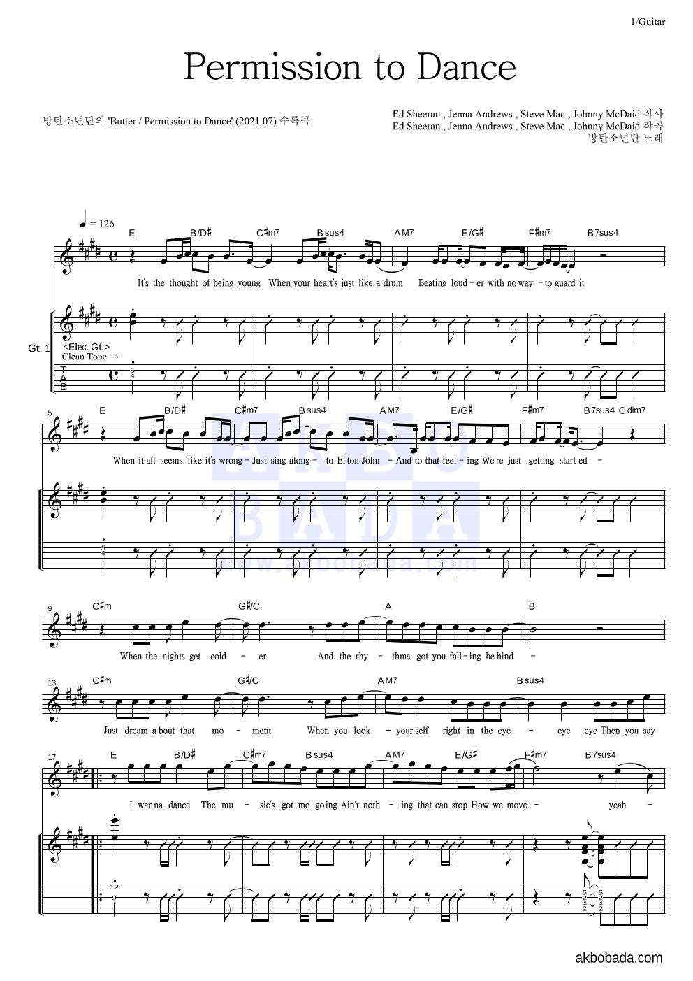 방탄소년단 - Permission to Dance 기타 악보